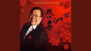 Download Chun Feng Wen Shang Wo De Lian