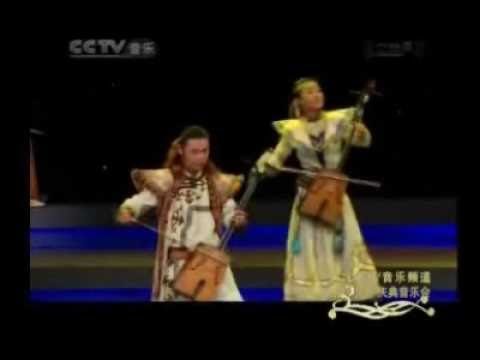 Morinhur : 東方神駿馬頭琴樂團 - 嘎達梅林 Gada Meilin - YouTube