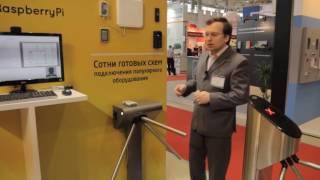 IP турникет. Видео обзор(Купить IP турникет можно у нас на сайте http://securityrussia.com/skud/turnikety/filter/vid-is-ip-turniket/, 2016-07-04T07:27:05.000Z)