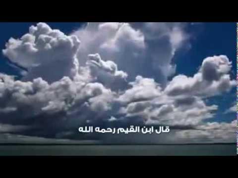 خالد الراشد 2015 ♥ مقطع كان سبب سعادة الملايين ♥_ الى كل مهموم ومغموم ♥ thumbnail