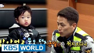 Seungjae meets the policemen for not listening to daddy? [The Return of Superman / 2017.01.15]