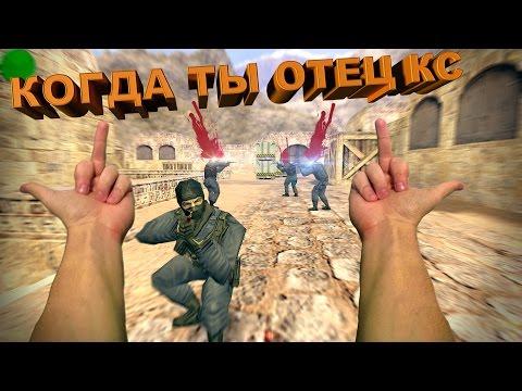 ПАРНИ ПРОСТО В ШОКЕ ч2.( Cs 1.6 )/ Даже читеры боятся (САНТЕХНИК Play Counter Strike)