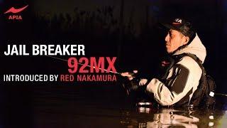 RED中村が自身の拘りをもって完成させたNewロッド 「JAILBREAKER 92MX」...