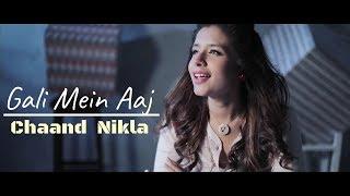 Gali Mein Aaj Chaand Nikla song |Female Version |Lyrics