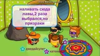 "Шарарам фильм ""Шкатулка"" 3 часть"