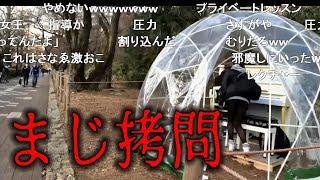ストリートピアノの順番譲ったら拷問受けたンゴ…(´;ω;`)【即興演奏】Street Piano Improvisation in Japan