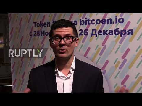 Russia: First Jewish 'BitCoen' currency unveiled in Moscow