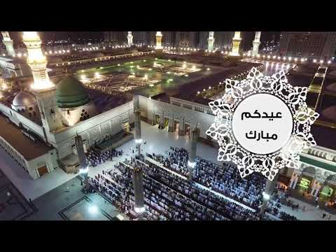 Beautiful Drone Madina Al Munawwara