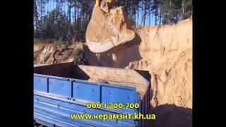 Песок карьерный (горный) Харьков(, 2013-09-18T09:15:35.000Z)