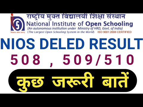 nios-d.el.ed-4th-semester-final-result-22-may-को-आएगी-?-||nios-deled-final-result-latest-update-2019