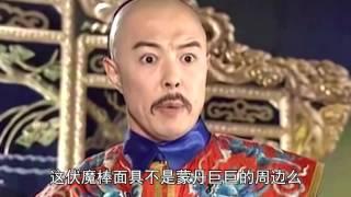 淮秀帮创意配音《友谊的小船说翻就翻系  》