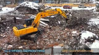 Строй-демонтаж: снос кинотеатра
