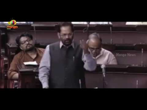 Mukhtar Abbas Naqvi's Speech During Discussion On Electoral Reforms | Rajya Sabha | Mango News