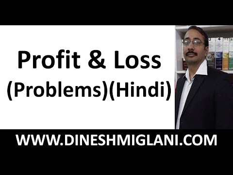 BEST TRICKS AND SHORTCUTS ON PROBLEMS OF PROFIT AND LOSS IN HINDI MEDIUM
