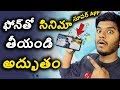 Create Wonders With This Super App | Best App Every Smartphone User should USE | Sai Nithin Telugu