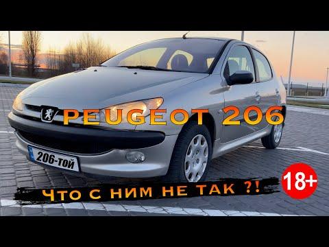 Обзор француза - Peugeot 206