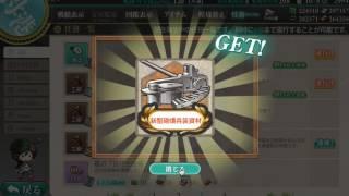 電探技術の射撃装置への活用を達成!