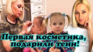Лера Кудрявцева сделала макияж дочери Маши