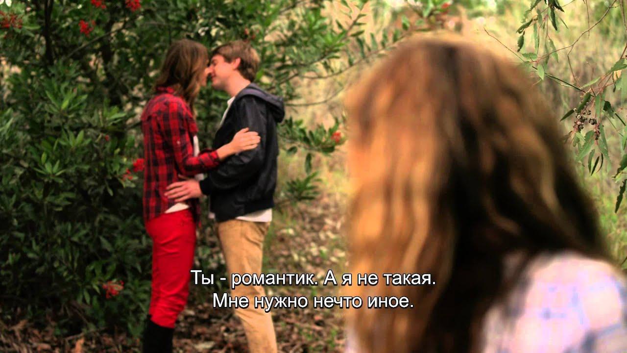 Жажда любви - Trailer
