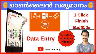 How to Make Money Online Fast Malayalam  Image to Text Data Entry Job