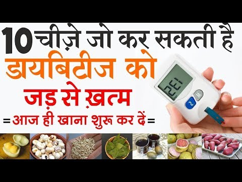 what-causes-diabetes|-(कैसे-बच-सकते-हैं-डायबिटीज-जैसी-जानलेवा-बीमारी-से)