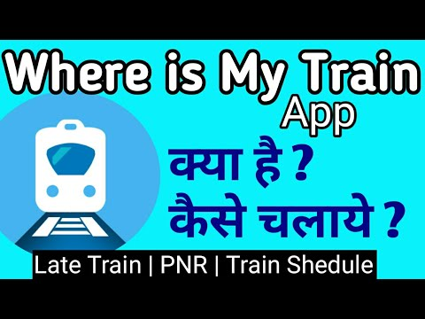 How to use Where is My Train App
