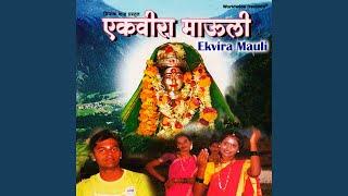Ekvira Satv Gunanchi