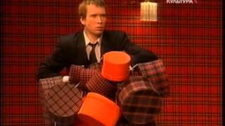 №13. Реж. Владимир Машков. Спектакль МХАТ им. Чехова.2003.