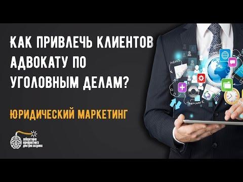 Беспроигрышные дела адвокатов в москве