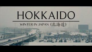 Exploring Hokkaido | Winter in JAPAN