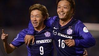 Sanfrecce Hiroshima vs Western Sydney Wanderers: AFC Champions League RD16 - 1st Leg