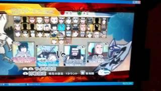 Naruto Shippuuden Gekitou Ninja Taisen Special On PC + DownLoad Link