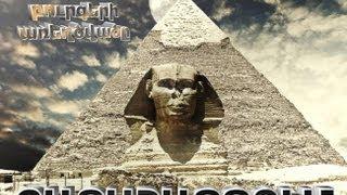 ԲԱՑԱՀԱՅՏՈՒՄ - Եգիպտական բուրգեր