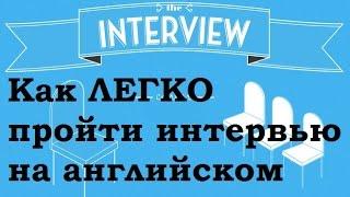 видео Бесплатные курсы английского языка в Москве при посольстве