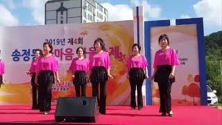 송정동 한마음 마을축제 라인댄스 공연