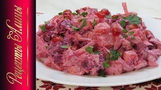 Мясной салат с гранатом и овощами.Meat salad with pomegranate and vegetables. Рецепты Алины.