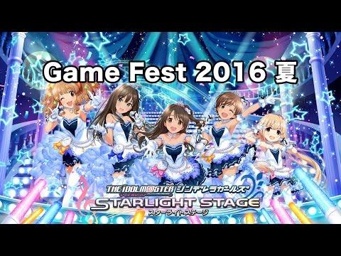 声優 3 人でデレステチャレンジ!vol.3 : Google Play's Game Fest