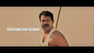 Thavam Moviebuff Trailer   Seeman, Vasi Asif, Pooja Shree   R Vijay Anand, AR Suriyan