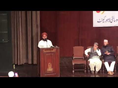 قومی امام احمد رضا کانفرنس 1