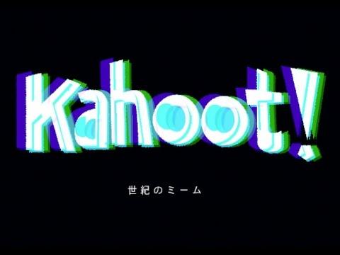 【Music】KAHOOT IT (Vylet Trap Remix)