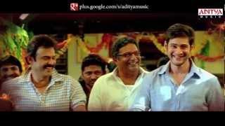 Sitamma Vakitlo Full Song | Seethamma Vakitlo Sirimalle Chettu Movie