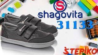 Детские кожаные туфли для мальчика Шаговита 31133. Видео обзор от STEPIKO
