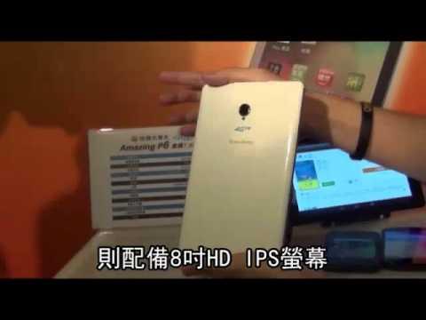 台灣大自有品牌 4G手機平板 低價搶市--蘋果日報 20140523