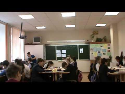 Урок русского языка в 5 классе по ФГОС