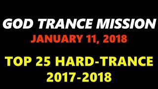 GOD TRANCE MISSION 004 - Mixed by GOD'S DJ (20180111) TOP 25 TECH & HARD-TRANCE OF 2017 !!!!!!