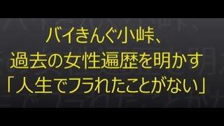 【チャンネル登録はこちらから】→ https://goo.gl/uslEP7 面白かったら...