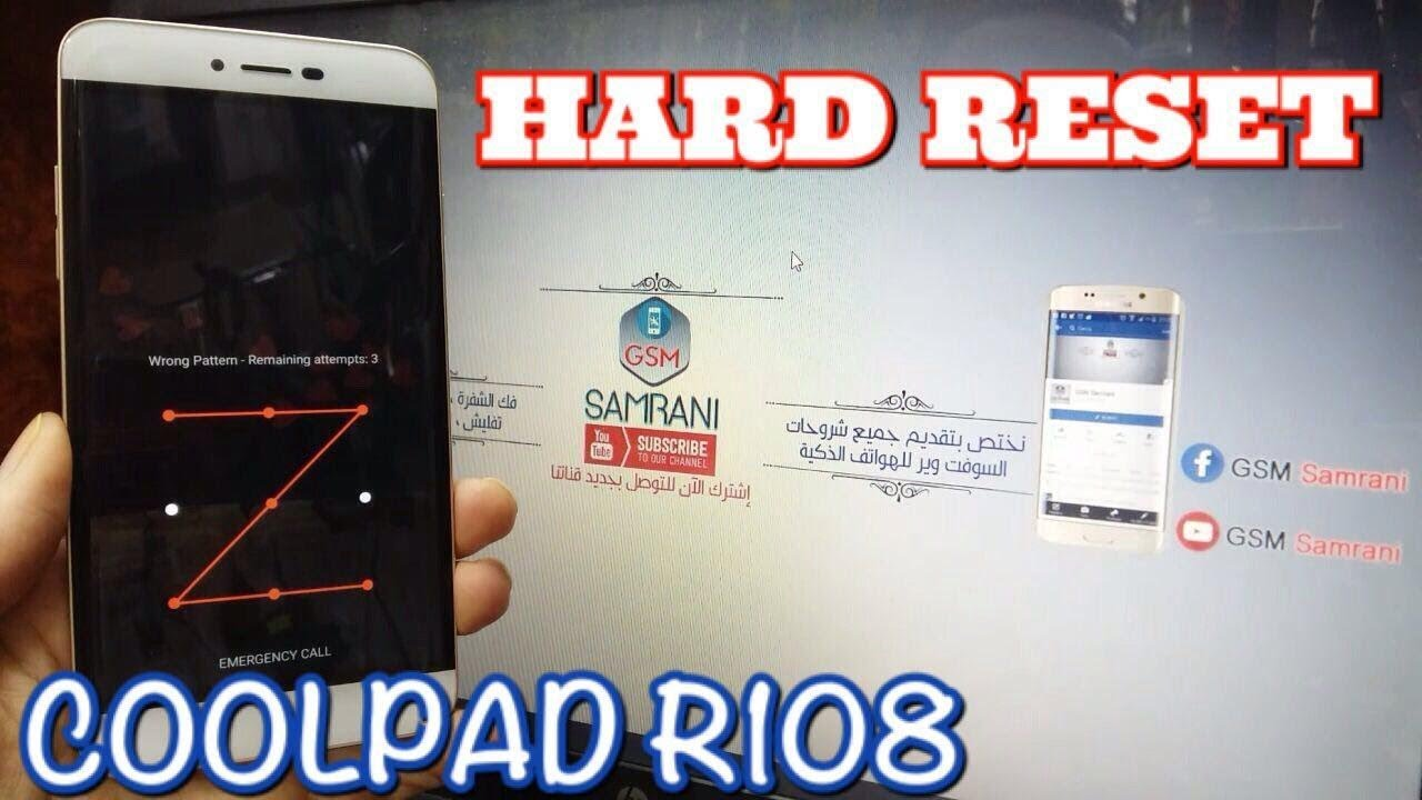 HARD RESET COOLPAD R108 | Remove Lock Screen | Pin | Pattren | Password  COOLPAD R108