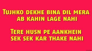 Don't Be Shy (Lyrics HD) - Bala | Badshah | Shalmali Kholgade | Gurdeep Mehendi | Sachin - Jigar