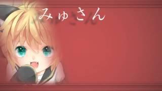 合唱 †いーあるふぁんくらぶ†  / Iiaru Fanclub - Nico Nico Chorus