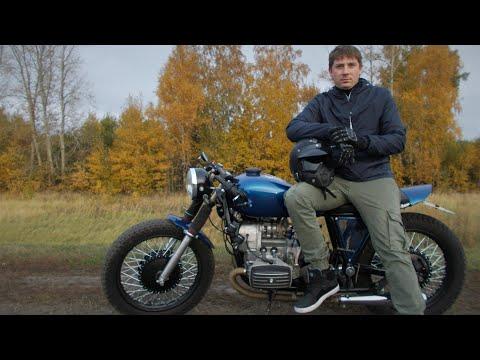 Кафе Рейсер из днепр МТ .  (МТ Cafe Racer) Custom Motorcycle